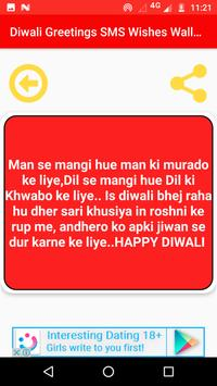 Diwali Greetings SMS Wishes Wallpapers Images screenshot 7