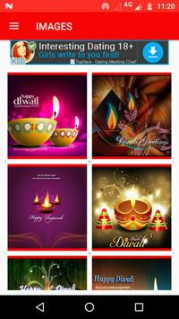 Diwali Greetings SMS Wishes Wallpapers Images screenshot 1