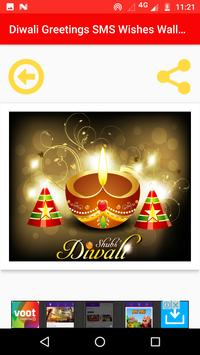 Diwali Greetings SMS Wishes Wallpapers Images screenshot 3