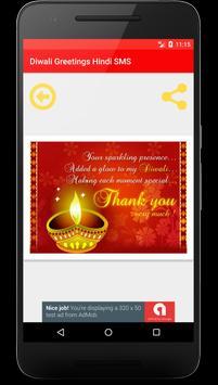 Diwali Greetings Hindi SMS Quotes Wallpapers Image screenshot 2