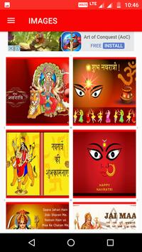 Navratri Greetings SMS Wishes Wallpaper Image 2017 poster