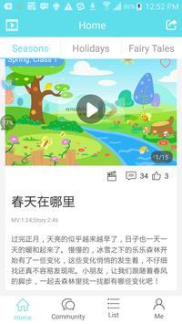 TTBearSingDub apk screenshot