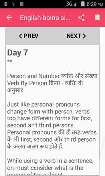 Learn english in 11 weeks screenshot 3