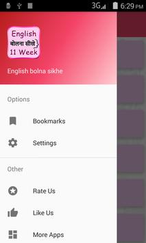 Learn english in 11 weeks screenshot 1