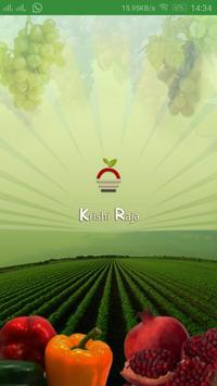 Krishi Raja poster