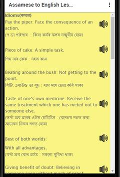how to learn assamese speaking