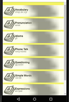 Learn English from Oriya: Speak English from Odia screenshot 12