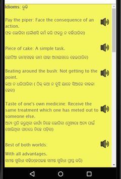 Learn English from Oriya: Speak English from Odia screenshot 13