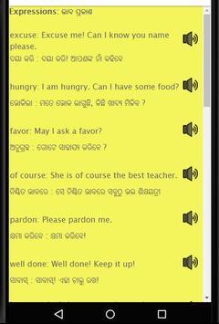 Learn English from Oriya: Speak English from Odia screenshot 15
