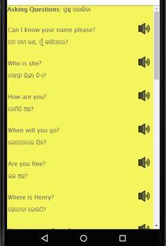 Learn English from Oriya: Speak English from Odia screenshot 19