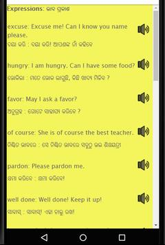 Learn English from Oriya: Speak English from Odia screenshot 5