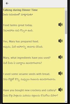 Learn English in Telugu: Spoken English in Telugu screenshot 14