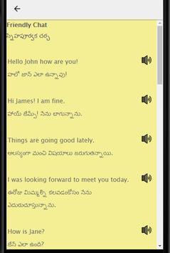 Learn English in Telugu: Spoken English in Telugu screenshot 10