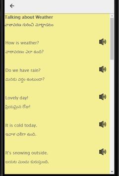 Learn English in Telugu: Spoken English in Telugu screenshot 11