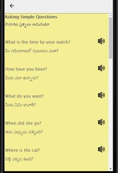 Learn English in Telugu: Spoken English in Telugu screenshot 12