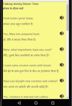 Learn English in Hindi in 30 Days - Speak English apk screenshot