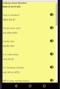 Learn English in Hindi in 30 Days - Speak English screenshot 11
