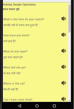 Learn English in Hindi in 30 Days - Speak English screenshot 9
