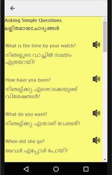 Learn Malayalam to English: Speak English Fluently screenshot 12