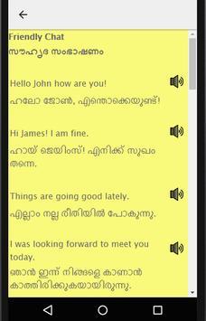 Learn Malayalam to English: Speak English Fluently screenshot 13