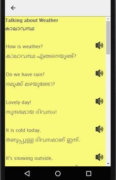 Learn Malayalam to English: Speak English Fluently screenshot 1