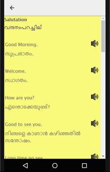 Learn Malayalam to English: Speak English Fluently apk screenshot