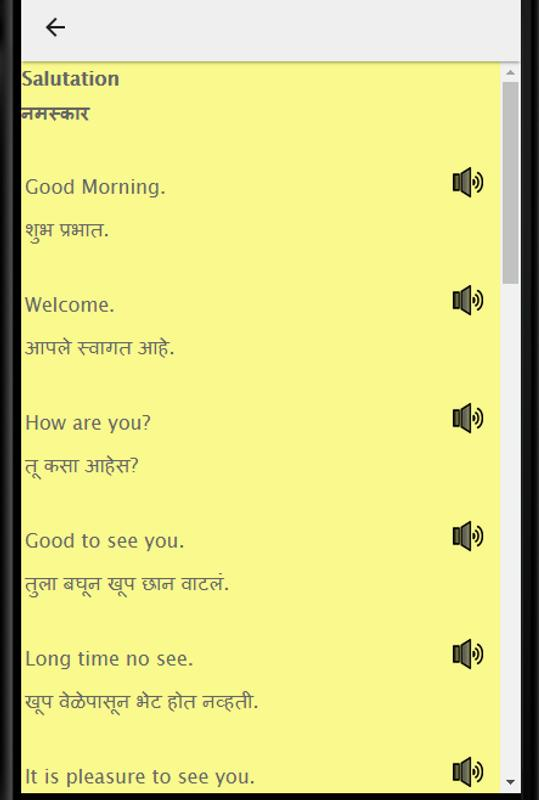 Siri-voice assistant (s. I. R. I) for android download.