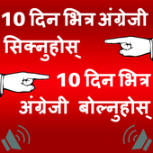Learn English from Nepali -Speak Nepali to English icon