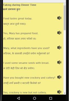 Learn English from Nepali -Speak Nepali to English screenshot 1