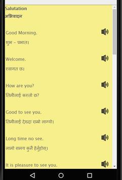 Learn English from Nepali -Speak Nepali to English screenshot 2