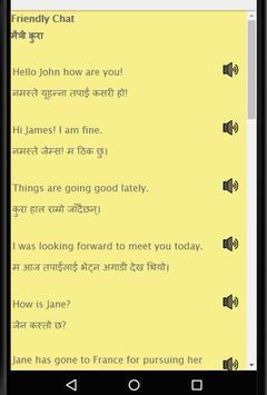 Learn English from Nepali -Speak Nepali to English screenshot 3