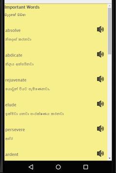 Speak English from Sinhala: Sinhala to English screenshot 9