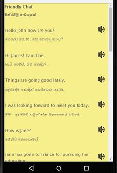 Speak English from Sinhala: Sinhala to English screenshot 1