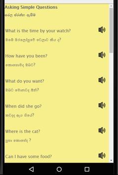 Speak English from Sinhala: Sinhala to English screenshot 2