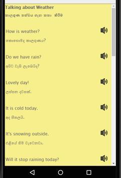 Speak English from Sinhala: Sinhala to English screenshot 3