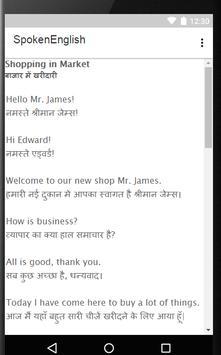 Learn English Step by Step screenshot 3