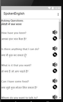 Learn English Step by Step screenshot 13