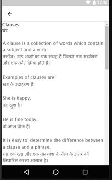 Learn English Step by Step screenshot 14