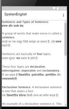 Learn English Step by Step - Spoken English App apk screenshot