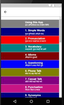 Learn English Step by Step screenshot 1