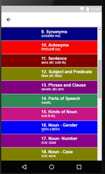 Learn English Step by Step screenshot 9
