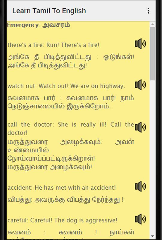 essay on i am doctor in tamil Useful information about tamil phrases, expressions and words used in sri lanka in tamil , conversation and idioms, tamil greetings and survival phrases most of the sentences are used for the everyday life conversations, through them you can learn how to say specific sentences, so they might come handy if you memorize them - linguanaut.