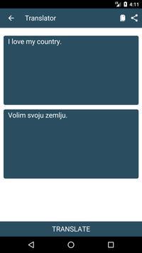 English to Croatian Dictionary and Translator App apk screenshot