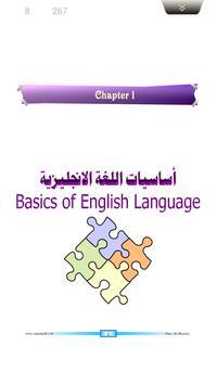 تعلم الانجليزية حتى الاحتراف poster