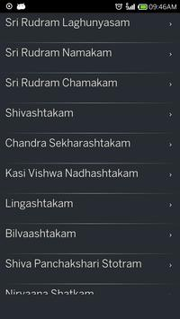 All God Mantras in ENGLISH screenshot 1