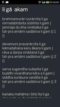 All God Mantras in ENGLISH screenshot 2