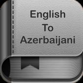English to Azerbaijani Dictionary and Translator icon