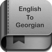 English to Georgian Dictionary and Translator App icon