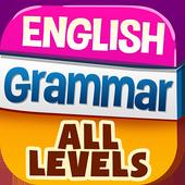 Ultimate English Grammar Test icon