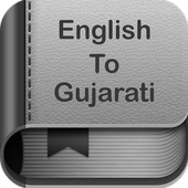 English to Gujarati Dictionary and Translator App icon